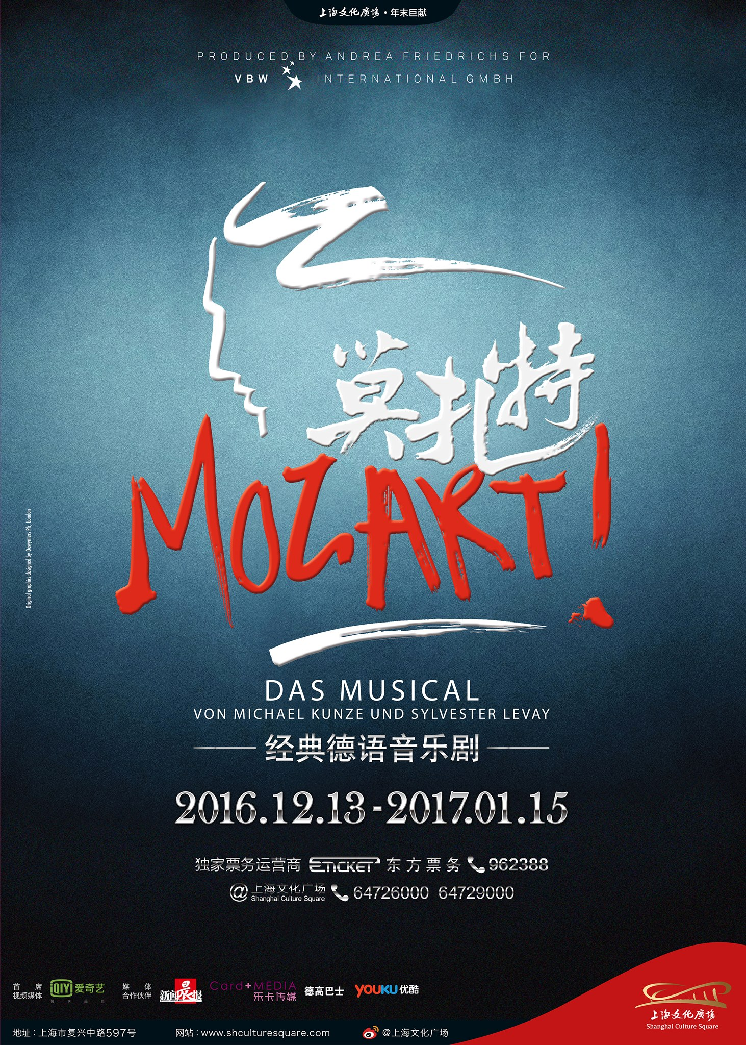 """MOZART"" 